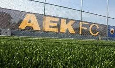 Θετικός στον κορονοϊό πρώην παίκτης της ΑΕΚ