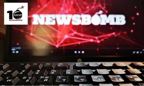 Δέκα Χρόνια Newsbomb.gr: Ευχές των αναγνωστών - Συνεχίστε να λέτε την αλήθεια