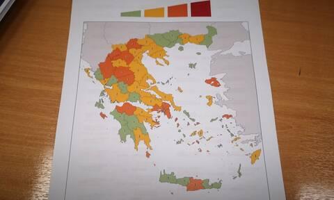 Κορονοϊός: Αυτός είναι ο χάρτης υγειονομικής ασφάλειας - Στο επίπεδο 3 η Αττική