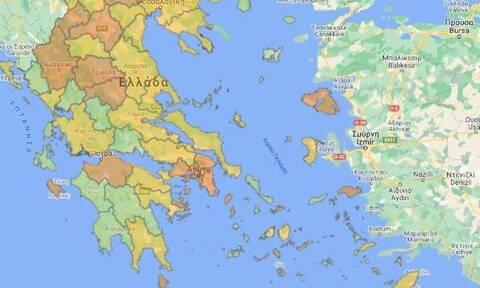 Covid19.gov.gr: Δείτε ΕΔΩ με ένα κλικ το επίπεδο συναγερμού ανά περιφερειακή ενότητα