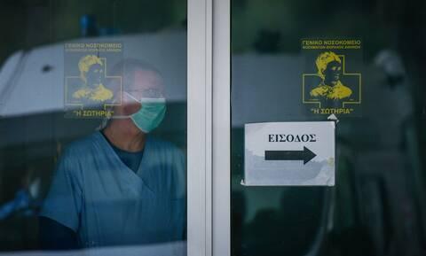 Κορονοϊός: Άλλος ένας θάνατος στην Ελλάδα - Κατέληξε 64χρονος στο «Σωτηρία»