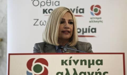 Κίνημα Αλλαγής: «Απόδειξη πανικού» του ΣΥΡΙΖΑ το πρωτοσέλιδο της Αυγής