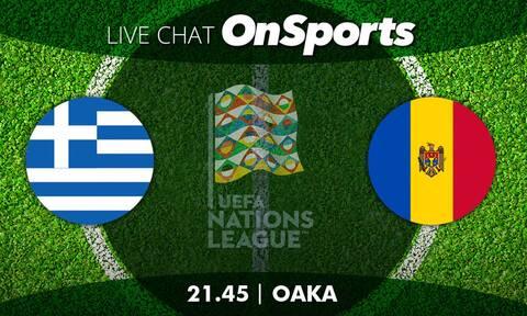 Live Chat Ελλάδα-Μολδαβία