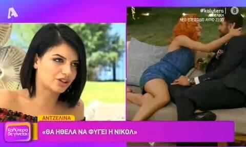 The Bachelor: Αντζελίνα κατά Νικόλ «Θέλω να της βγάλω το μαλλί τρίχα–τρίχα»