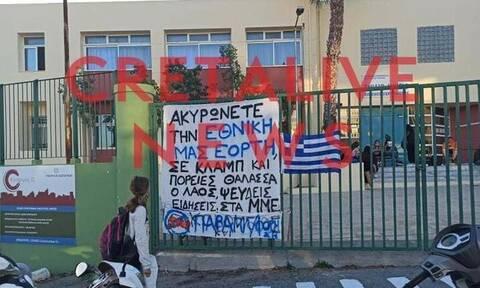Κρήτη: Σάλος με πανό σε υπό κατάληψη σχολείο – «Έχουμε πάθει σοκ όλοι οι γονείς»