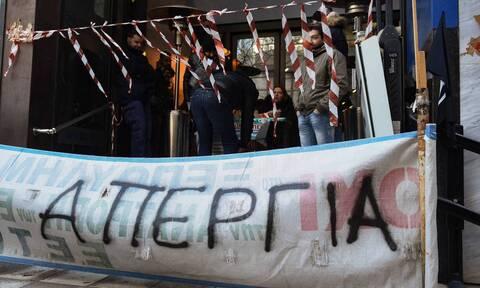 Απεργία Δημόσιο: Εικοσιτετράωρη απεργία της ΑΔΕΔΥ στις 15 Οκτωβρίου