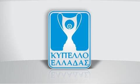 Κύπελλο Ελλάδας: Αυτή είναι η προκήρυξη - Ο δρόμος για τον τελικό