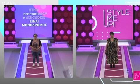 Style Me Up: Έμειναν με το στόμα ανοιχτό όταν είδαν τη μεταμόρφωση παίκτριας!