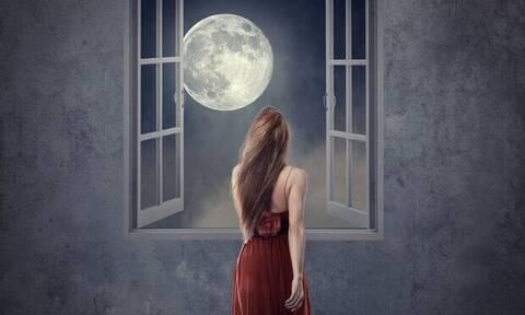 Μήπως είδες στο όνειρό σου υπνοβάτη;