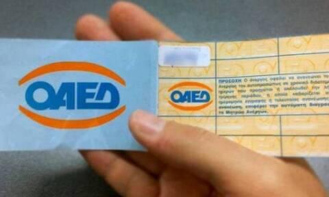 ΟΑΕΔ: Τα μπόνους της κάρτας ανεργίας - Δείτε αναλυτικά τι δικαιούστε