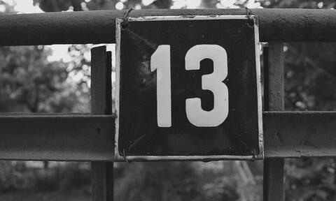 Τελικά Τρίτη και 13 ή Παρασκευή και 13; Δες ποια μέρα είναι η «γρουσούζικη»