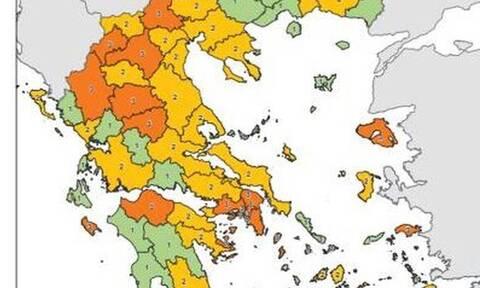 Covid19.gov.gr: Δείτε ΕΔΩ τα μέτρα και το επίπεδο συναγερμού ανά περιφερειακή ενότητα