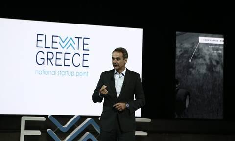 Κυριάκος Μητσοτάκης: Χρηματοδοτικό κίνητρο για την ένταξη στο μητρώο των νεοφυών επιχειρήσεων