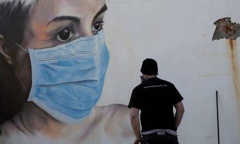 Κορονοϊός: Δύσκολος ο Οκτώβριος, με μάσκα και έξω – Συναγερμός για Πέλλα, Κοζάνη, Ιωάννινα