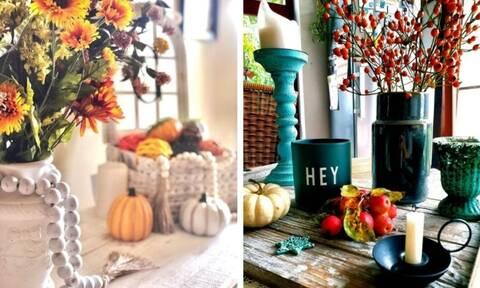 Διακοσμήστε φθινοπωρινά το σπίτι σας