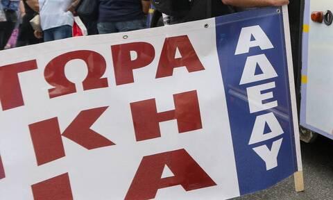 Απεργία: «Παραλύει» το Δημόσιο -  24ωρη απεργία της ΑΔΕΔΥ την Πέμπτη (15/10)