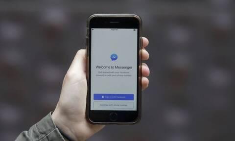 Facebook: Αυτές είναι οι νέες αλλαγές στο Messenger – Όσα πρέπει να ξέρεις (vid+pics)