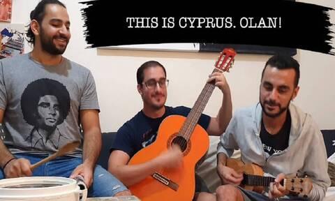 Κύπρος: This is Cyprus ολάν – Έβγαλαν τραγούδι του… Συλλούρη! (vid)