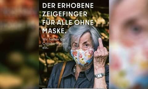 Κορωνοϊός: Το μεσαίο δάχτυλο σε όσους δεν φορούν μάσκα από την τρίτη ηλικία στο Βερολίνο