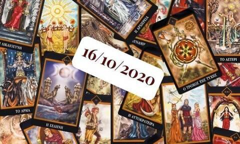 Η ημερήσια πρόβλεψη Ταρώ για σήμερα, 16/10!