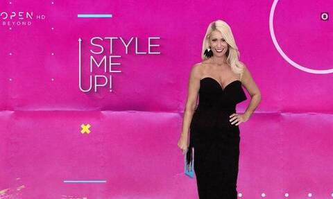 Το Style me up αλλάζει ώρα προβολής