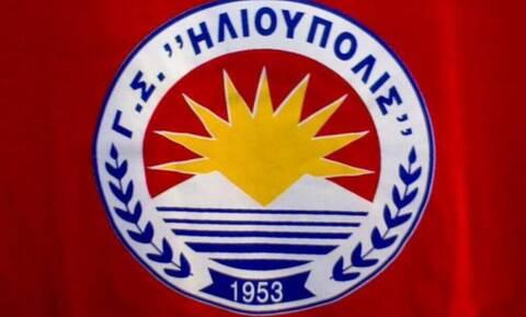 Γ' Εθνική: «Βόμβα» στην Ηλιούπολη με πρώην φορ Παναθηναϊκού και ΑΕΚ!