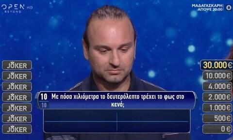 Joker: Η ερώτηση που του χάρισε το μεγάλο έπαθλο των 30.000 ευρώ!