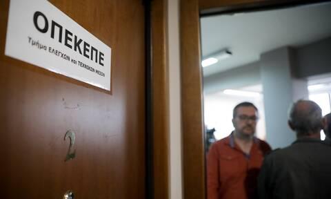 ΟΠΕΚΕΠΕ: Έγιναν οι πληρωμές στους δικαιούχους - Δόθηκαν 23,3 εκατ. ευρώ