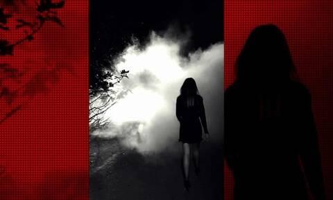 Φως στο τούνελ: Η γυναίκα – αράχνη πίσω από την εξαφάνιση (vid)