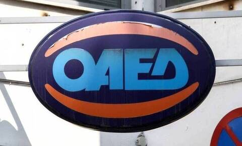 ΟΑΕΔ: Πρόγραμμα για 3.000 ανέργους σε 4 περιφέρειες - Πότε ξεκινούν οι αιτήσεις