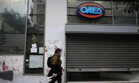 ΟΑΕΔ: Από τη Δευτέρα οι αιτήσεις του νέου προγράμματος για 3.000 ανέργους- Ποιες Περιφέρειες αφορά