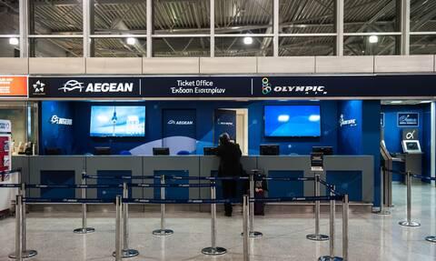 Aegean και Olympic Air: Ακυρώσεις και τροποποιήσεις πτήσεων Κυριακή και Δευτέρα