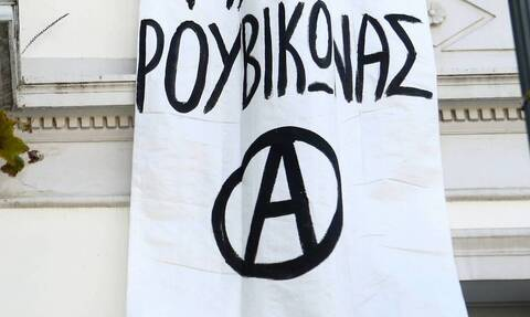 Rouvikonas graffiti and statement on education prompts ministry's response