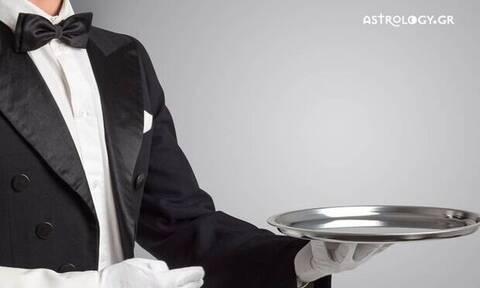 Μήπως είδες στο όνειρό σου υπηρέτη ή υπηρέτρια;