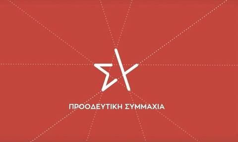 «Η τακτική της Άγκυρας, δικαιώνει την πολιτική ΣΥΡΙΖΑ από το 2015 ως το 2019»