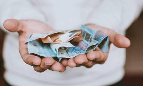 Αναδρομικά Συντάξεων 2020: Πότε θα πληρωθούν – Όλες οι ημερομηνίες
