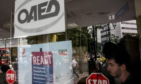 ΟΑΕΔ: Ξεκινούν σήμερα οι αιτήσεις του προγράμματος για 3.000 ανέργους