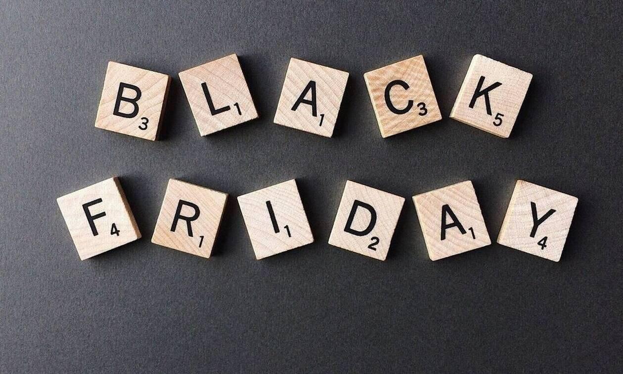 Black Friday 2020: Πότε είναι - Όλα όσα πρέπει να γνωρίζετε