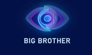 Big Brother: Οριστικό τέλος για την 24ωρη μετάδοση του - Αποκάλυψη για Σοφία και Δημήτρη (video)