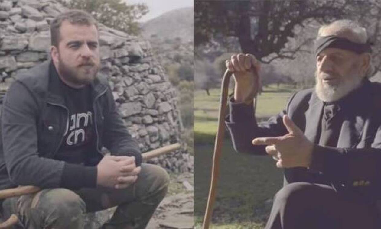Φανταστικό βίντεο: 6 βοσκοί της Κρήτης αποκαλύπτουν τα «μυστικά» τους!