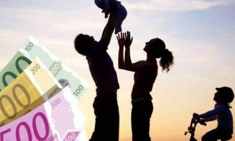 Επίδομα τέκνων πληρωμή: Δείτε πότε θα γίνει η καταβολή στους δικαιούχους