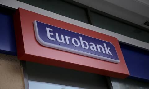 Eurobank: Ασφαλή τα στοιχεία των πελατών - Καμία επίθεση στα συστήματα ασφαλείας