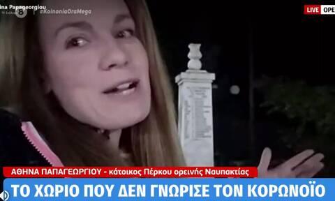 Κορονοϊός: Αυτό είναι το χωριό στην Ελλάδα που δεν έχει ούτε ένα κρούσμα