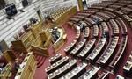 Κορονοϊός: Τρίτο κρούσμα στη Βουλή