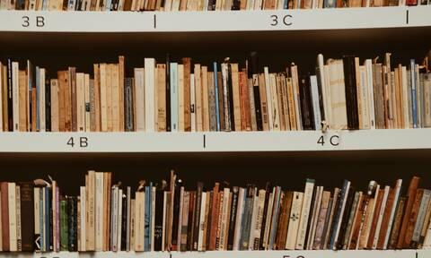 60 χρόνια ένα βιβλίο έψαχνε τη θέση του