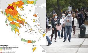 Κορονοϊός στην Ελλάδα: Αυτός είναι ο νέος επιδημιολογικός χάρτης