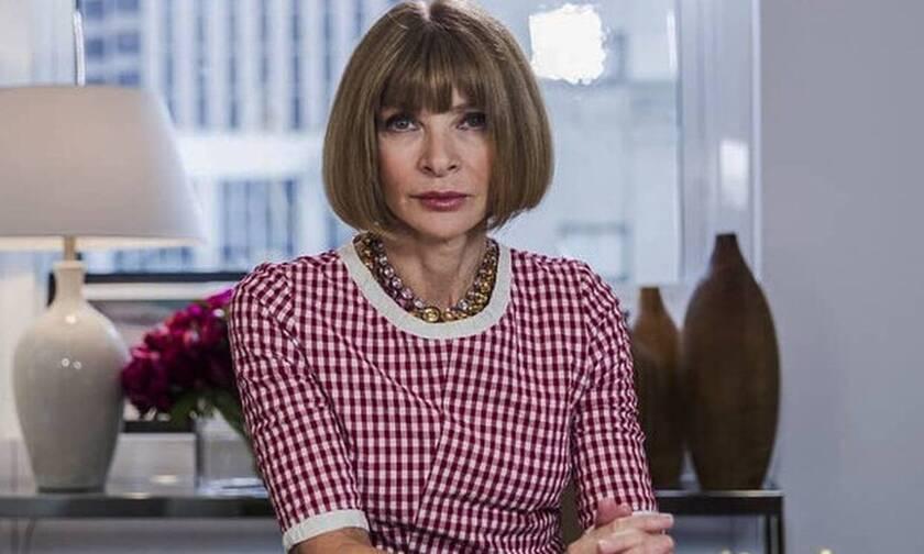 Δυσάρεστα νέα για τη διάσημη κυρία της παγκόσμιας μόδας