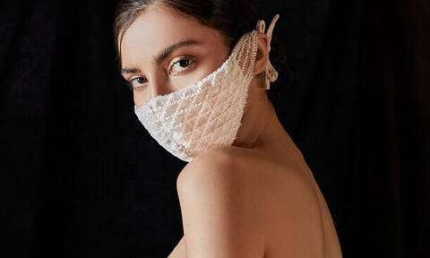 Ετοιμάζεσαι να παντρευτείς; Πώς θα σου φαινόταν η bridal mask;