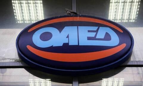 ΟΑΕΔ - Εποχικό Επίδομα: Πότε λήγει η προθεσμία για τις αιτήσεις - Πότε γίνονται οι πληρωμές