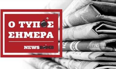 Εφημερίδες: Διαβάστε τα πρωτοσέλιδα των εφημερίδων (23/10/2020)